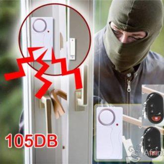 Alarme anti intrusion 3
